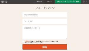 youtube mp3 変換 サイト