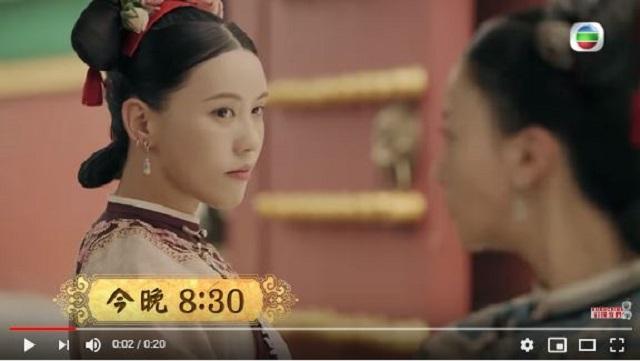 エイラク 瓔珞 中国ドラマ 動画