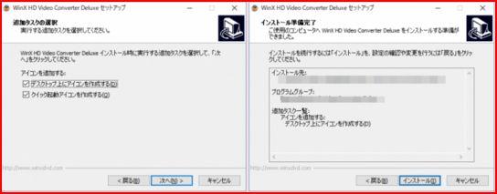 dailymotion ダウンロード ソフト