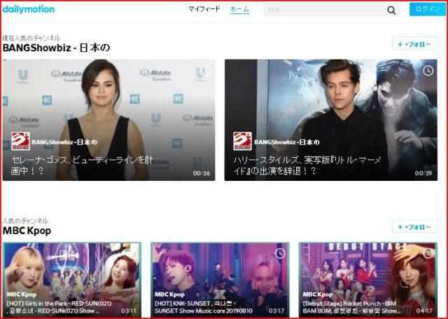 dailymotion動画 ダウンロード