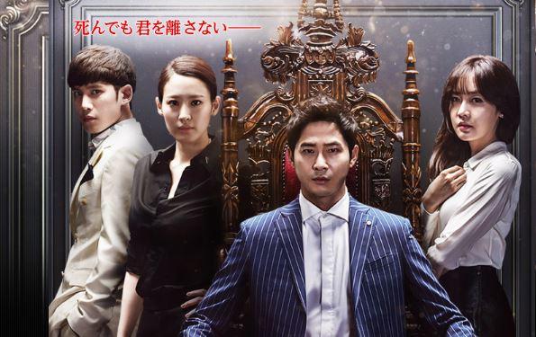 モンスター 韓国ドラマ 動画