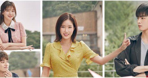 私のIDは江南(カンナム)美人の動画を日本語字幕で無料視聴する方法!