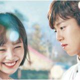 カノジョは嘘を愛しすぎてる 韓ドラ 動画 日本語字幕