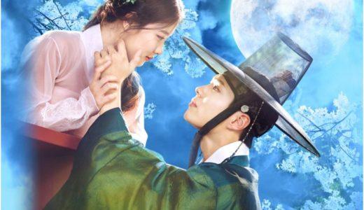 雲が描いた月明かり動画ノーカット日本語字幕無料視聴する独占テク!