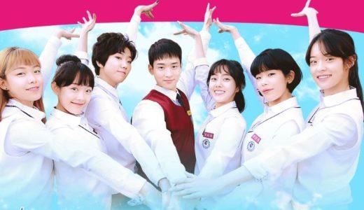 恋のステップ韓国ドラマ動画を全話無料視聴するただ1つの方法とは!