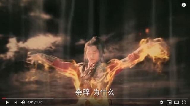 神龍 シェンロン 動画