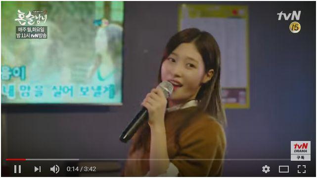 おひとりさま 韓国ドラマ 動画