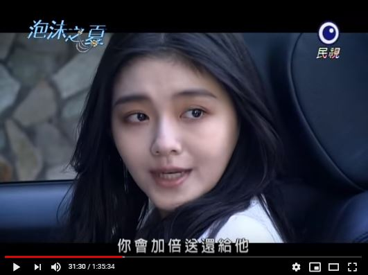 泡沫の夏 中国 動画