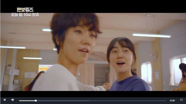 恋のステップ 韓国 動画