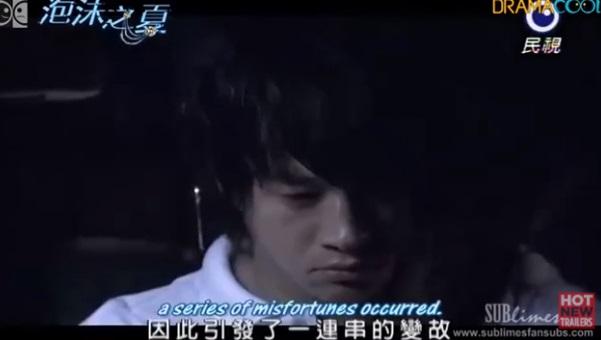 泡沫の夏 台湾 動画