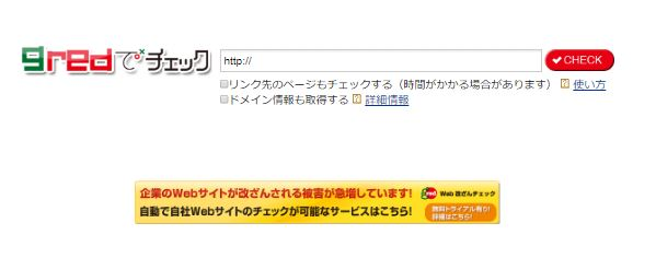youtube mp3 変換 無料 安全