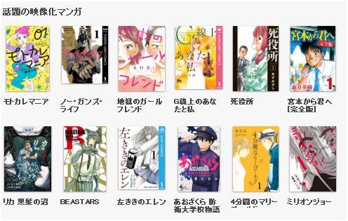 FOD 漫画 最新刊