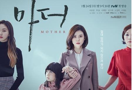 マザー 韓国ドラマ 感想