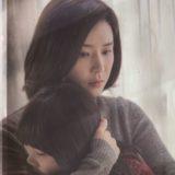 マザー 韓国ドラマ ネタバレ