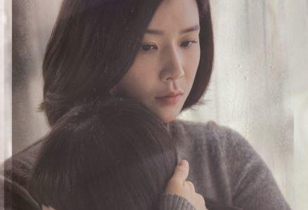 マザー韓国ドラマのネタバレ全話まとめ!誘拐犯から本当の母親に?