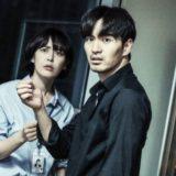 ボイス2 韓国ドラマ 感想