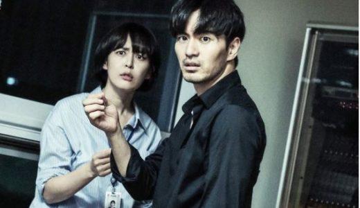 ボイス2韓国ドラマ視聴者の感想は?シーズン1より怖い?