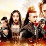 神龍 中国ドラマ 感想