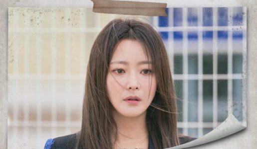 ナインルーム 韓国ドラマ 感想
