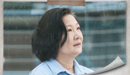 ナインルーム 韓国ドラマ 最終話
