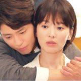 ボーイフレンド 韓流ドラマ dvd