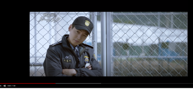 刑務所のルールブック 動画