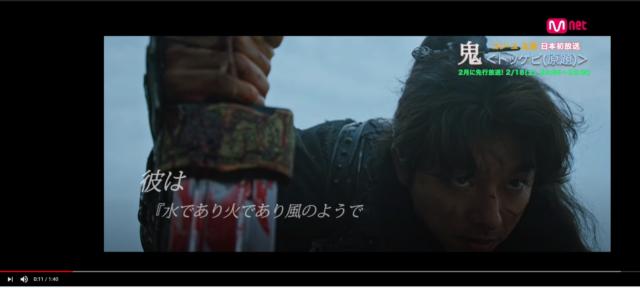 トッケビ 動画