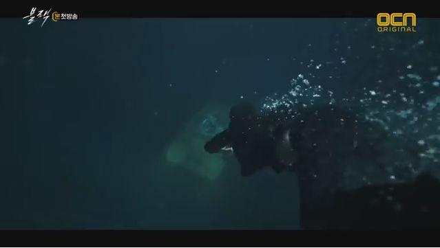 ブラック,韓国ドラマ,動画
