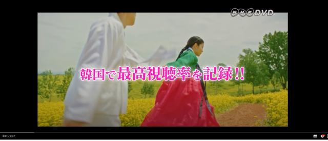 100日の郎君様 動画