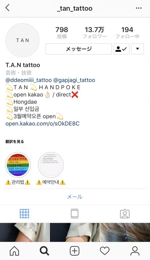 タトゥーイストtan_Instagram