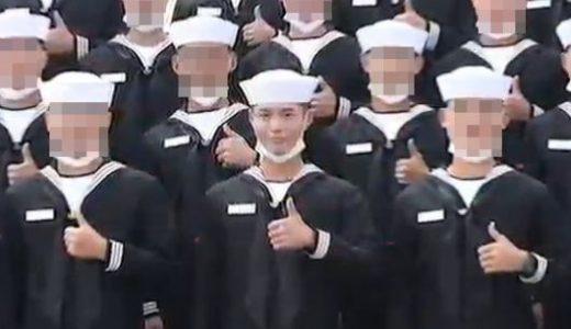 パクボゴム海軍画像