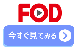 bl_fodlogo