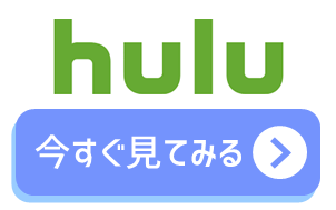 bl_hululogo