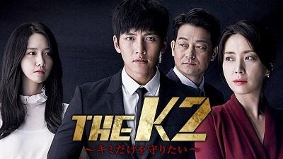k2u-next