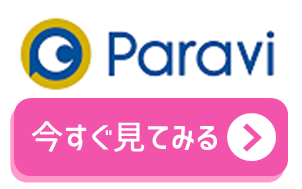 pnk_paravilogo
